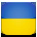 Favorito Euro 2020 Ucrania