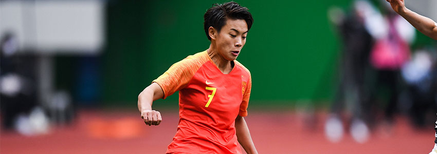 China Seleção Olímpica Feminina